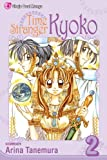 """Time Stranger Kyoko, Volume 2 (Shojo Beat Manga)"" av Arina Tanemura"