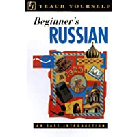 Beginner's Russian: With Book
