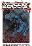 Berserk Volume 34
