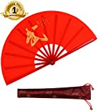 Folding Fan Red Large Chinese Hand Fan Kung Fu Tai Chi Hand Held Plastic Nylon Folding Fans for Men/Women With a Fabric Case for Protection 13inch(Kung Ku Fan)