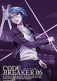 コード:ブレイカー 06 【完全生産限定版】 [DVD]