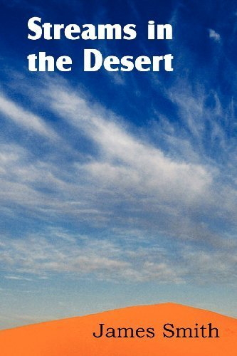 Streams in the Desert by James Smith - Desert Hills Shopping