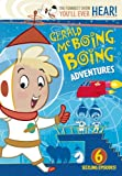 GERALD MCBOING BOING ADVENTURE  (LIMITED EDITION)