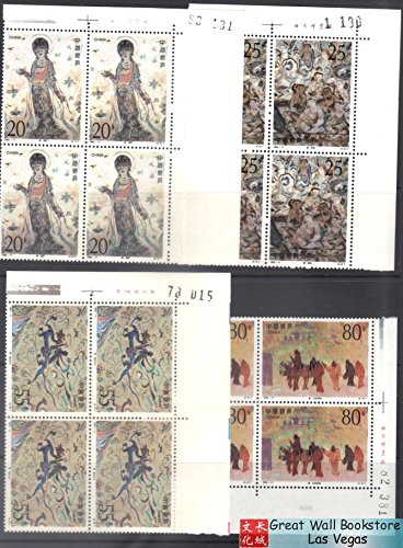China Stamps - 1992-11, Scott 2407-11 Dunhuang Murals (4th series) - Imprint Block of 4 w/control number - MNH, F-VF