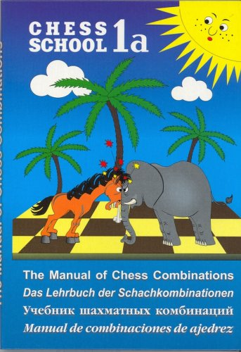 Manual of Chess Combinations, Vol. - Chess Combination