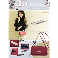 L'EST ROSE 最新号 サムネイル