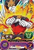 スーパードラゴンボールヒーローズ/UM8-054 トッポ R