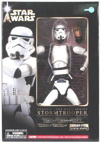 Star Wars: Stormtrooper Vinyl Model Kit - Trooper Model