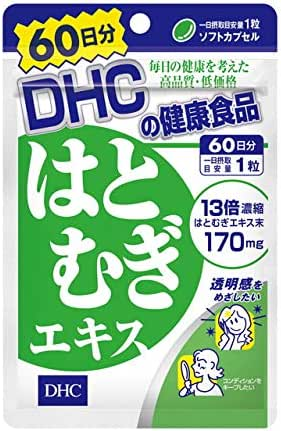 DHC tomugi Extract 60 Days Worth (60 Tablets) 1 Bag Supplement