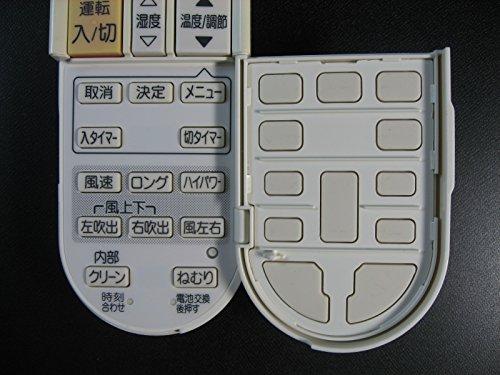 三菱電機 エアコンリモコン PG061