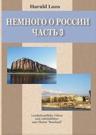 Nemnogo o Rossii, 1 DVD-ROMLandeskundliche Videos und Arbeitsblätter ...