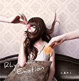 Rhythmic Emotion