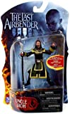 """The Last Airbender 3-3/4""""  Figures Uncle Iroh"""
