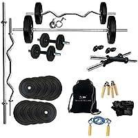 Protoner 20kg Rubber Home Gym Set with Rods