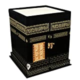 Holy Quran Khana Kaba Model Kaaba Replica Islamic Arts Muslim Home Decor by ShalinIndia