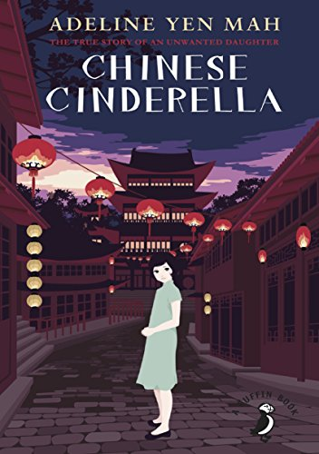 Chinese Cinderella (A Puffin Book)