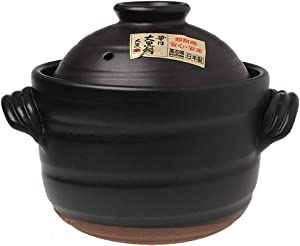 FCSFSF Hot Pot,Round Ceramic Casserole,Japanese Donabe Rice Cooker with Double Lid,Clay Rice Pot,Slow Stew Pot,Heat Resistant Glazed Earthenware Pot,Stockpot Black 2.3l