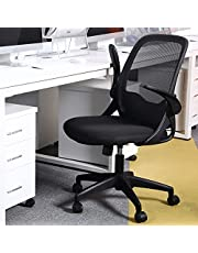Office Chair, KERDOM KD933-P