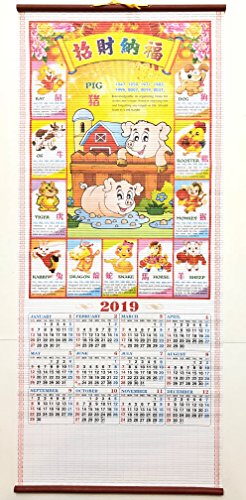 My Lucky 2019 Chinese Horoscope Year of The Pig Boar Calendar Wall Scroll #H-102