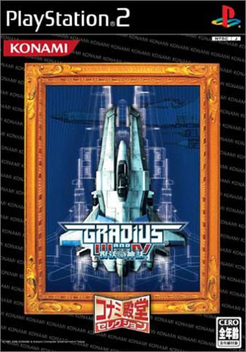 Gradius III and IV (Konami Palace Selection) [Japan Import] by Konami