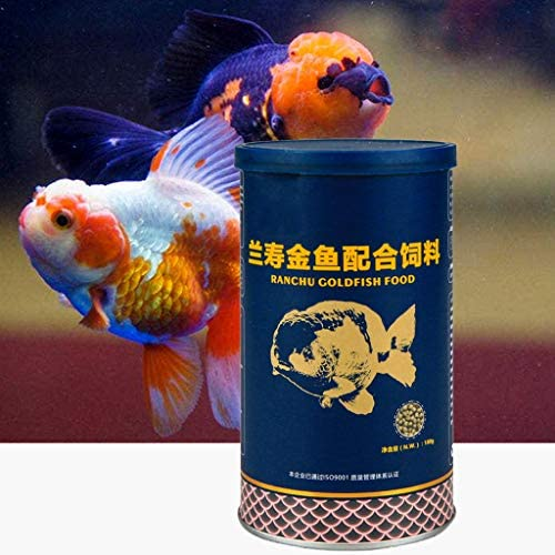 Alimento para peces ranchu goldfish 4