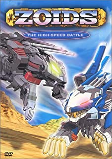 Zoids 2 High Speed Battle
