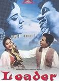 Leader (1964) (Hindi Film / Bollywood Movie / Indian Cinema DVD)