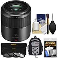 Panasonic Lumix G 30mm f/2.8 MEGA OIS Macro Lens with Backpack + 3 UV/CPL/ND8 Filters + Kit for G6, G7, GF7, GH3, GH4, GM1, GM5, GX7, GX8 Cameras