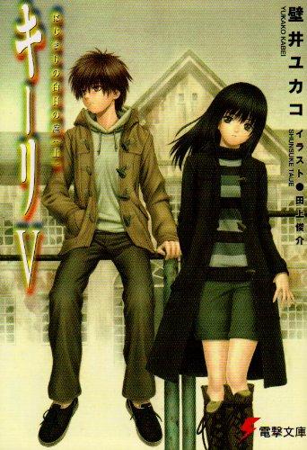 Download Hajimari No Hakujitsu No Niwa: 1 pdf