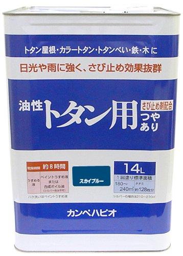 カンペハピオ 油性トタン用 スカイブルー 14L B00FGG1W3M 14L|スカイブルー