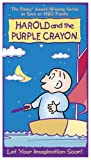 Harold & The Purple Crayon  Blame it on the Rain, Fly Away Home [VHS]