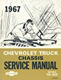 1967 Chevy Chevrolet Truck Repair Shop Service Manual 67 (with Decal)