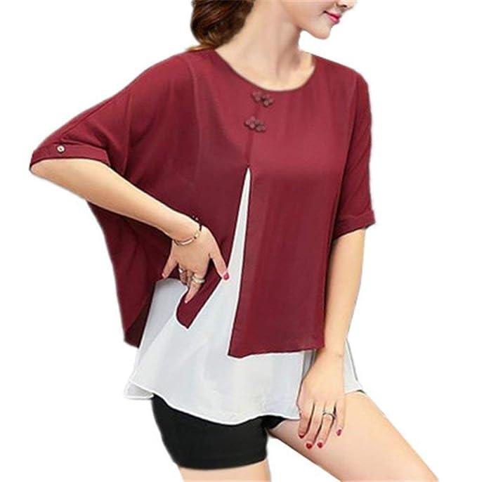 Blusas Mujer Elegantes Medias Mangas Cuello Redondo Splice Shirt Chiffon Camisas Señoras Verano Bastante Informales Anchos