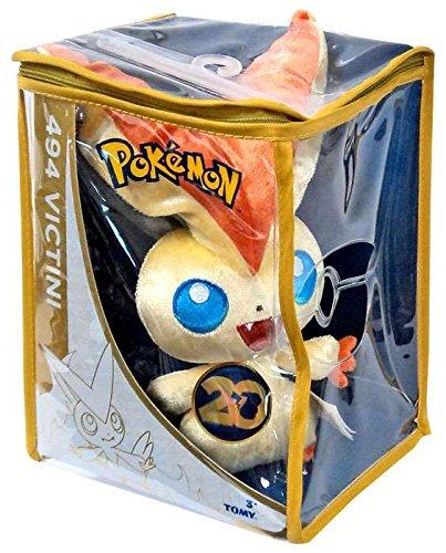 20th Anniversary Victini Pokemon Small Plush - 51G7cTdyRPL - 20th Anniversary Victini Pokemon Small Plush