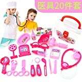 RONSHIN Baby Playing Doctor Toy Set, Children Play House Game Toys Doctor Echometer Tool Accessories