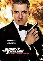 Johnny English - Jetzt erst recht [dt./OV]