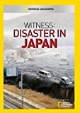Witness: Disaster in Japan / [Import]