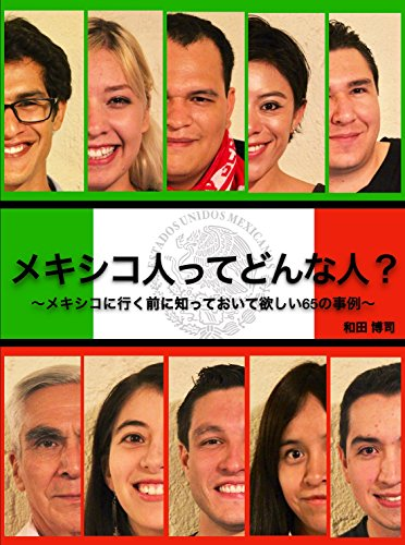 japanese mexican people