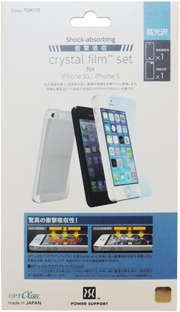 衝撃吸収クリスタルフィルム iPhone 5s/5c/5(PJC-05)
