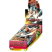 Bw6 Japanese Pokemon Card Game Cold Flare 1st Edition Booster Box (japan import)