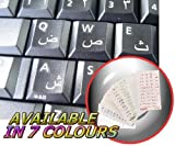 ARABIC KEYBOARD STICKERS WITH WHITE LETTERING TRANSPARENT BACKGROUND FOR DESKTOP, LAPTOP AND NOTEBOOK