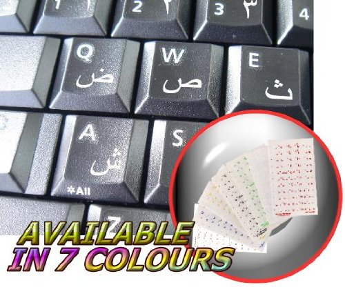 (Arabic Keyboard Stickers with White Lettering ON Transparent Background)