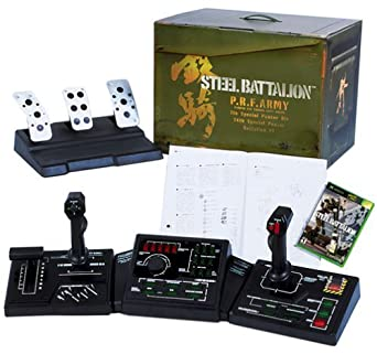 Amazon com: Steel Battalion: Video Games