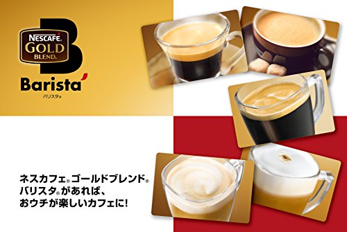 Nescafe Gold Blend varistor Red PM9631 by Nesurenihon (Image #4)