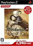 Rhapsodia (Konami the Best) [Japan Import]