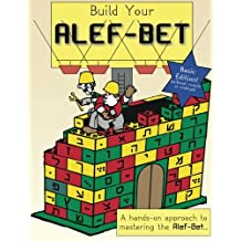Build Your Alef-Bet (basic edition)