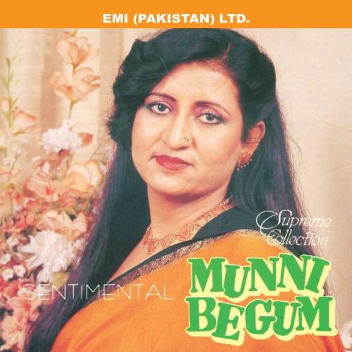 Teri soorat nigaho song download munni begum djbaap. Com.