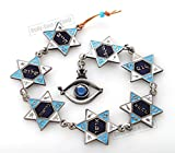 7 Home Blessings STAR OF DAVID Lucky EVIL EYE Protection Judaica Wall Hanging Gif