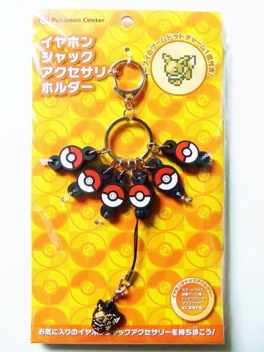 Pokemon Center Earphone jack accessory holder by Pokémon