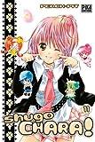 Shugo Chara !, Tome 11 (French Edition)